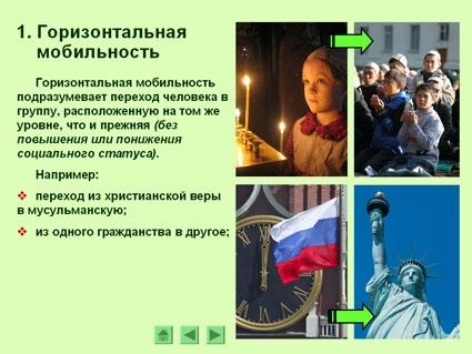 Новосибирск печать календарей